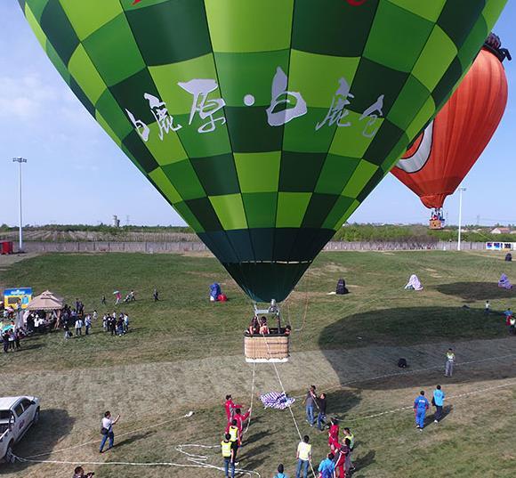 热气球旅游